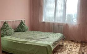 2-комнатная квартира, 58 м², 6/6 этаж посуточно, мкр Нурсая, Мкр Нурсая 63 за 7 500 〒 в Атырау, мкр Нурсая