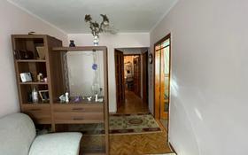4-комнатная квартира, 75 м², 2/5 этаж, мкр Орбита-4, Мустафина — Аль-Фараби за 34.5 млн 〒 в Алматы, Бостандыкский р-н