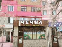 Помещение площадью 65 м², ул. Бокейхана 64 за 19 млн 〒 в