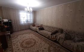 2-комнатная квартира, 58.1 м², 5/5 этаж, Мкр.Каратал за 16.8 млн 〒 в Талдыкоргане