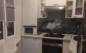 3-комнатная квартира, 62 м², 2/4 этаж, Айтеке би — Нурмакова за 25 млн 〒 в Алматы, Алмалинский р-н