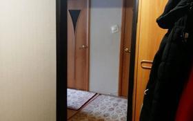 2-комнатная квартира, 51 м², 2/9 этаж, Абая 26/1 — Чкалова Абая за 13.5 млн 〒 в Костанае