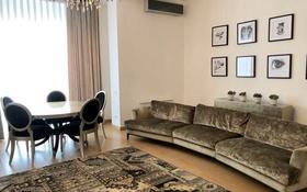 4-комнатная квартира, 165 м², 3/3 этаж, Улытау 180/8 за 170 млн 〒 в Алматы, Бостандыкский р-н