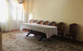 5-комнатная квартира, 133 м², 2/3 этаж, Карасай Батыра — проспект Абылай Хана за 75 млн 〒 в Алматы, Медеуский р-н