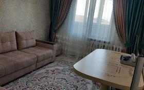 3-комнатная квартира, 73 м², 4/5 этаж, Микрорайон Восточный 30 за 20.5 млн 〒 в Талдыкоргане