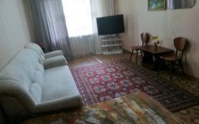 1-комнатная квартира, 40 м², 2/5 этаж посуточно, Абылай-Хана 29-2 — Манаса за 6 000 〒 в Нур-Султане (Астана), Алматы р-н