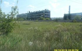 Участок 1.026 га, В северной промышленной зоне 12 за ~ 8.6 млн 〒 в Костанае