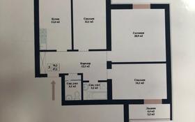 3-комнатная квартира, 79.3 м², 6/6 этаж, Каирбекова за ~ 19.4 млн 〒 в Костанае