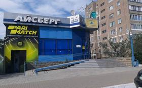 Магазин площадью 350 м², проспект Мира 68А — Пр.Мира и пр.Бауржана Момыш-улы(пр.Комсомольский) за 88.5 млн 〒 в Темиртау