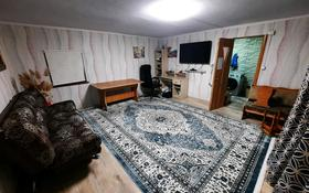 3-комнатный дом, 200 м², 4.4 сот., мкр Тастак-2, Тургут Озала 213 — Абая за 22.5 млн 〒 в Алматы, Алмалинский р-н