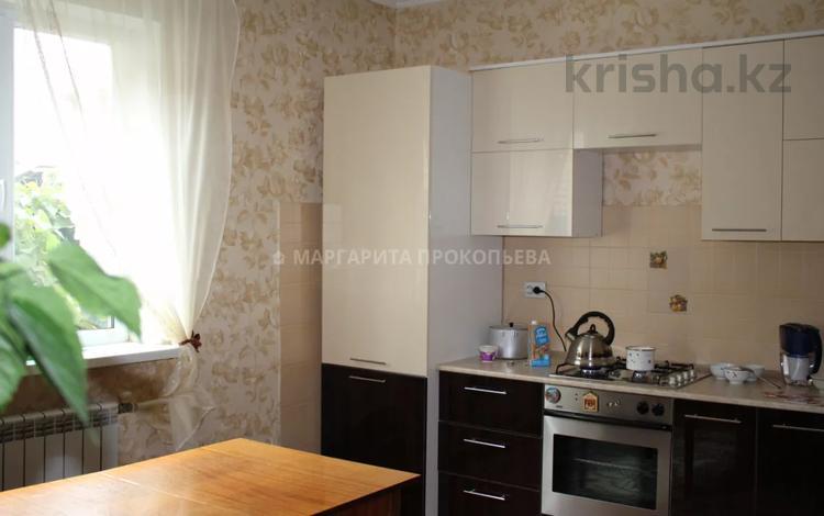 4-комнатный дом, 123 м², 4 сот., Целиноградская за 42 млн 〒 в Алматы, Медеуский р-н