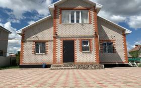 8-комнатный дом, 245 м², 10.1 сот., Заречный-3 181 за 26 млн 〒 в Актобе