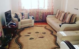 1-комнатная квартира, 39 м², Сарайшык 5/1 за 15 млн 〒 в Нур-Султане (Астана), Есильский р-н