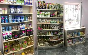 Магазин площадью 55 м², мкр Думан-2 за 28 млн 〒 в Алматы, Медеуский р-н
