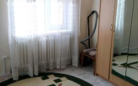 1-комнатная квартира, 32 м², 3/5 этаж помесячно, 410-й квартал 2 — Селевина за 55 000 〒 в Семее