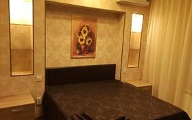 2-комнатная квартира, 65 м², 10/20 этаж помесячно, Аль-Фараби — Западный Желтоксан за 370 000 〒 в Алматы, Бостандыкский р-н