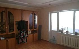 4-комнатная квартира, 79 м², 9/9 этаж, улица Гагарина 82 за 7.5 млн 〒 в Жезказгане