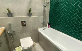 2-комнатная квартира, 55 м², 9/10 этаж, Айтеке Би 14 — К. Мухамедханова за 25.5 млн 〒 в Нур-Султане (Астана), Есиль р-н