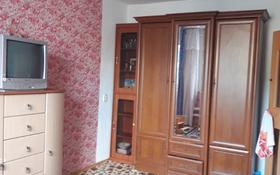 3-комнатный дом помесячно, 70 м², 1 сот., Чернышевский 134 за 70 000 〒 в Актобе