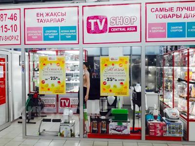 "Продам действующий бизнес, ТЦ ""ДИНА"" , бутик ""TV SHOP"" за 2 млн 〒 в Актобе"