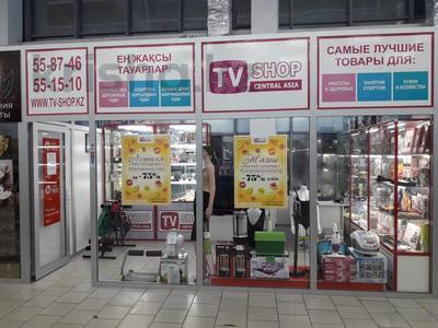 """Продам действующий бизнес, ТЦ """"ДИНА"""" , бутик """"TV SHOP"""" за 2 млн 〒 в Актобе — фото 4"""