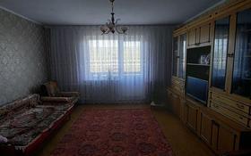 4-комнатная квартира, 95 м², 8/9 этаж, Кустанайская улица 1-Б за 20.5 млн 〒 в Семее