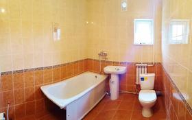 4-комнатный дом, 80 м², 2.5 сот., Ростовское шоссе — Центральная за 8.4 млн 〒 в Краснодаре