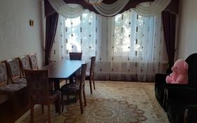 5-комнатный дом, 118 м², 10 сот., Гагарина 16 за 8.5 млн 〒 в Аулиеколе