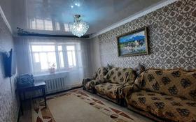 4-комнатная квартира, 88 м², 3/3 этаж, улица Тусупбекова 21 за 15.8 млн 〒 в Жезказгане