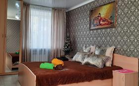 1-комнатная квартира, 43 м², 2/5 этаж посуточно, Гоголя за 8 000 〒 в Костанае