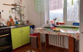 3-комнатная квартира, 65 м², 4/5 этаж, Шугыла 12 за 8 млн 〒 в