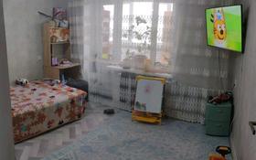 1-комнатная квартира, 31 м², 5/5 этаж, улица Омарова 32 за 6 млн 〒 в Жезказгане