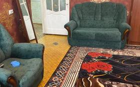 2-комнатная квартира, 51 м², 5/5 этаж, Прокофьева — Дуйсенова за 21.7 млн 〒 в Алматы, Алмалинский р-н