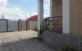 7-комнатный дом, 240 м², 10 сот., Оркен — Саркамыс за 40 млн 〒 в Атырау