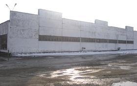 Промбаза 5.085 га, Зеленая 1 за 350 млн 〒 в Щучинске