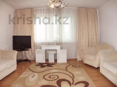 2-комнатная квартира, 68 м², 9/9 этаж посуточно, Фурманова 243 за 10 000 〒 в Алматы, Медеуский р-н — фото 2