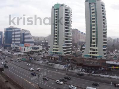2-комнатная квартира, 68 м², 9/9 этаж посуточно, Фурманова 243 за 10 000 〒 в Алматы, Медеуский р-н — фото 17