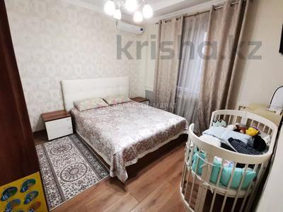 2-комнатная квартира, 54 м², 4/5 этаж, Сатпаева 127 — Тлендиева за 23 млн 〒 в Алматы, Бостандыкский р-н — фото 10