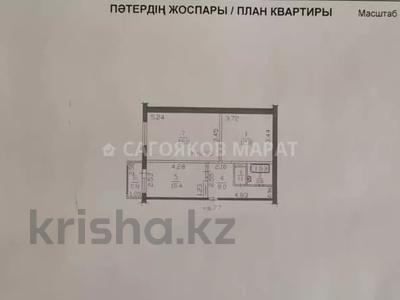 2-комнатная квартира, 54 м², 4/5 этаж, Сатпаева 127 — Тлендиева за 23 млн 〒 в Алматы, Бостандыкский р-н — фото 13