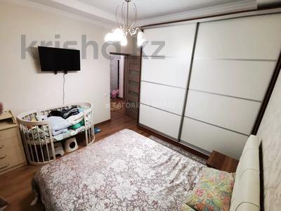 2-комнатная квартира, 54 м², 4/5 этаж, Сатпаева 127 — Тлендиева за 23 млн 〒 в Алматы, Бостандыкский р-н — фото 16