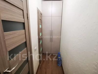 2-комнатная квартира, 54 м², 4/5 этаж, Сатпаева 127 — Тлендиева за 23 млн 〒 в Алматы, Бостандыкский р-н — фото 3