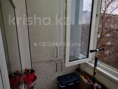 2-комнатная квартира, 54 м², 4/5 этаж, Сатпаева 127 — Тлендиева за 23 млн 〒 в Алматы, Бостандыкский р-н — фото 9