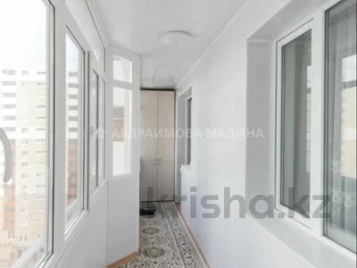 4-комнатная квартира, 159.4 м², 11/16 этаж, Иманова за 53 млн 〒 в Нур-Султане (Астане), Алматы р-н