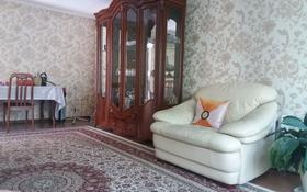 3-комнатный дом, 120 м², 8.5 сот., Байтурсын 25 — Суйымбая Жастар за 21 млн 〒 в