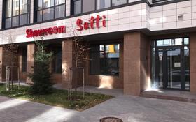 Магазин площадью 98 м², 38-я улица 23 за 300 000 〒 в Нур-Султане (Астана), Есиль р-н