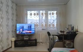 2-комнатная квартира, 48.1 м², 4/5 этаж, Волынова за 12.8 млн 〒 в Костанае