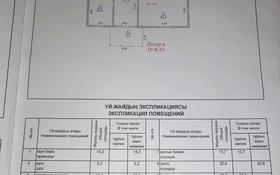 6-комнатный дом, 215 м², 12 сот., Новостройка 245 за 25 млн 〒 в