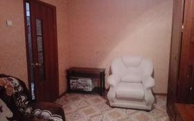 2-комнатная квартира, 41.1 м², 5/5 этаж, Конституции 14/1 — Байсеитовой за 11 млн 〒 в Нур-Султане (Астана), Сарыарка р-н