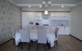 3-комнатная квартира, 131.6 м², 6/9 этаж, Алтансарина 34 — Фролова за 55 млн 〒 в Костанае