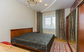3-комнатная квартира, 83 м², 4/5 этаж, Туран за 37 млн 〒 в Нур-Султане (Астане), Есильский р-н